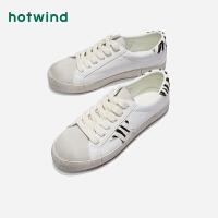 【2.29-3.2 2件3折】热风潮流时尚休闲鞋圆头平底深口小白鞋H14W9146