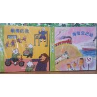 小袋鼠幼儿园活动整合课程教材南师大出版社课本中班上、下册 全套12册