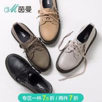 茵曼女鞋18新款舒适牛津鞋蝴蝶结平跟豆豆鞋ins超火4883012023B