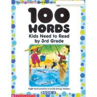 100 Words Kids Need to Read by 3rd Grade: Sight Word Practi