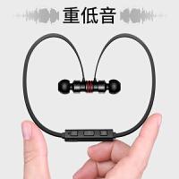 双耳蓝牙耳机无线运动跑步耳塞挂耳式小入耳式通用vivo