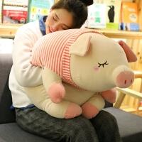 可爱猪公仔布娃娃趴趴毛绒玩具女孩陪你睡觉抱枕女生萌少女心玩偶