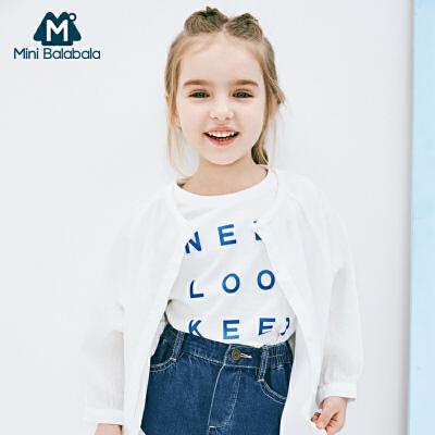 【满200减130】迷你巴拉巴拉儿童女宽松廓形外套2019夏新款童装纯棉防晒服户外服