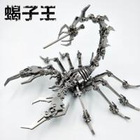 生日礼物3D立体拼图金属不锈钢拼装模型西伯利亚平原狼创意DIY手工 蝎子王成品 银色