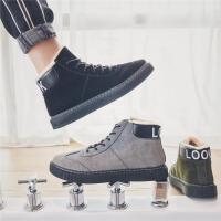 DAZED CONFUSED 潮牌2017冬季男士新款韩版加绒休闲鞋高帮保暖板鞋棉鞋圆头系