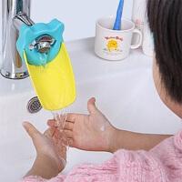 儿童水龙头延伸器幼儿宝宝洗手龙头 洗手辅助器 自来水洗手导水槽