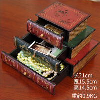 欧式家居摆件首饰品抽屉收纳盒复古木质书盒假书模型摄影道具书