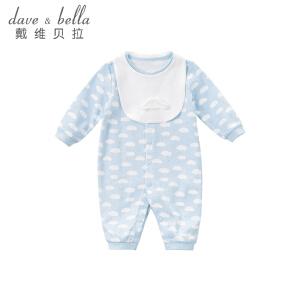 戴维贝拉秋装新款宝宝连体衣婴儿长爬服DBH9015-6