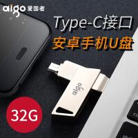 爱国者 U385 32G 手机 U盘 安卓华为可插 双接口OTG 两用优盘高速USB3.0商务u盘 礼品定制logo