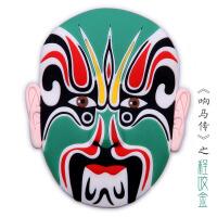 创意冰箱贴磁铁立体中国风京剧脸谱家居墙贴饰品出国送老外礼品
