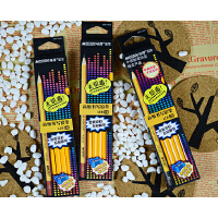 MARCO 马可铅笔 4200-12CB书写铅笔 铅笔套装 学生铅笔 送卷笔刀