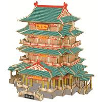 激光雕刻立体拼图3d木质拼插 儿童手工拼装diy玩具古建筑模型木制组装积木