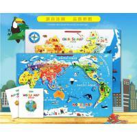 北斗木质磁力地图拼图中国世界地图 儿童益智书3-4-6-8岁宝宝动手动脑开发大脑的益智玩具拼图中班儿童书籍 幼儿园 智