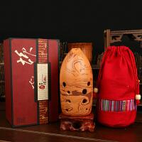 演奏岩纹陶勋民族乐器10孔古埙埙初学者乐器十孔笔筒埙