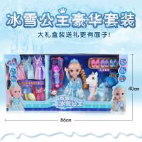 娃娃会说话的智能公主洋娃娃玩具女孩仿真