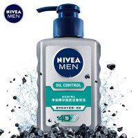 妮维雅 男士洗面奶净油精华亮肤去黑头洁面炭泥收缩毛孔150ml