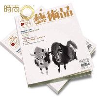 艺术品杂志2019年全年杂志订阅新刊预订1年共12期10月起订