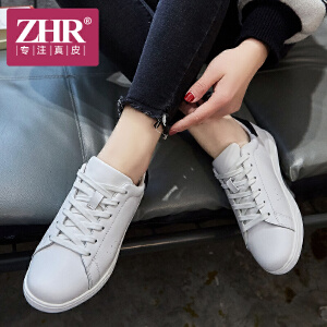 ZHR2018春季新款韩版小白鞋平底运动鞋真皮板鞋休闲鞋子学生女鞋G180