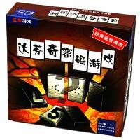 中文版两人2人玩具达芬奇密码桌游儿童休闲聚会卡牌游戏
