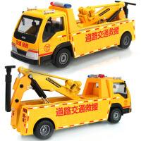 合金工程车模拖车道路抢修车救援车儿童玩具道路清障车模型 黄色拖车合金礼盒