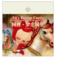 【包邮】阿狸 梦之城堡:修订本 Hans 时代文艺出版社 9787538737110
