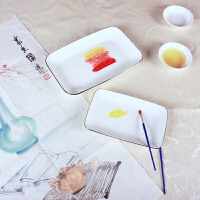调色盘国画颜料盘水彩水粉画陶瓷盘长方形白盘美术工具