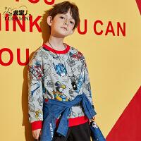 【3件2折:75.8元】小虎宝儿男童卫衣春秋款儿童卫衣2021款中大童潮洋气