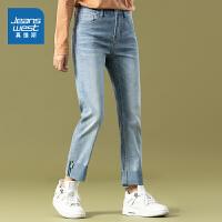 真维斯女装 秋季新款 9.6安弹力修身直筒牛仔裤
