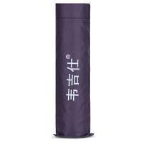 韦吉仕晴雨伞