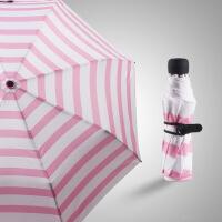 2018新款雨伞太阳伞遮阳伞折叠晴雨伞伞条纹晴雨伞加固防风晴雨伞