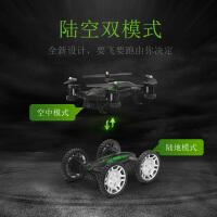 高速摄像手机控制 遥控汽车四驱赛车玩具儿童男孩模型电动摇控