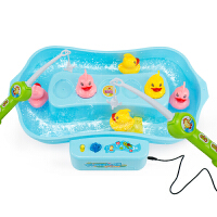 儿童宝宝玩具电动戏水小女男孩子1-2-3-6周岁半磁性套装