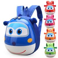 小学生书包卡通幼儿园宝宝男女孩儿童蛋壳可爱背包1-3年级5-6岁4