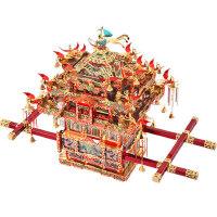 拼酷花轿凤冠金属拼装模型万工轿3D立体拼图diy手工高难度玩具