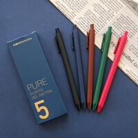 KACO复古色中性笔子弹头按动纯色学生用水笔套装彩色笔五支0.5mm