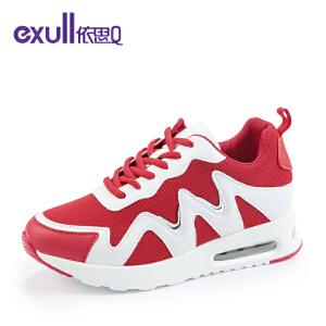 依思q秋季新款几何拼色休闲鞋系带圆头运动气垫女鞋-