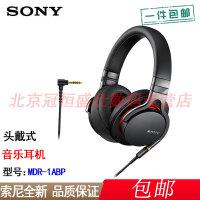 【支持礼品卡+包邮】索尼 MDR-1ABP 头戴式立体声 高解析度Hi-Res音乐耳机