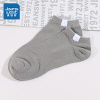 [618提前购专享价:4.9元]真维斯男装 夏装 时尚船袜