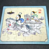 幼三国 趣味拼图30片 幼儿早教3岁以上玩具 儿童 益智拼图水墨风