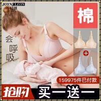 哺乳内衣女孕妇文胸秋冬产后怀孕期纯棉聚拢防下垂浦喂奶胸罩舒适