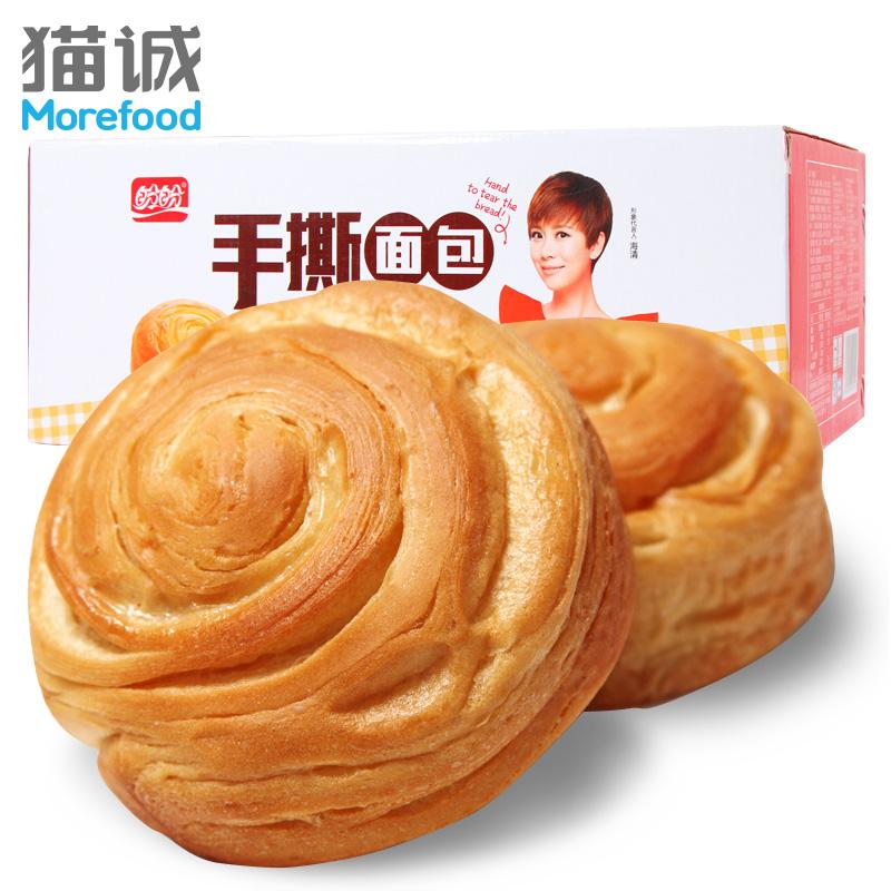 盼盼手撕面包整箱1kg 休闲零食早餐糕点 礼盒西式糕点