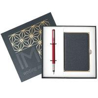 PARKER 派克 威雅红色胶杆墨水笔/钢笔+笔记本礼盒套装 商务礼品