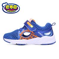 巴布豆童鞋 男童运动鞋2018夏季新款框子鞋透气网布鞋男童休闲鞋 蓝/焰火橙 26