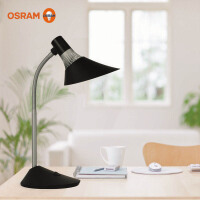OSRAM欧司朗台灯LED 5W晶蕾台灯护眼台灯工作学习台灯书房卧室台灯
