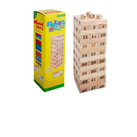 叠叠高积木抽抽乐超大号抽积木叠叠乐儿童木制玩具 大号彩色2只装(小木槌+收纳袋)