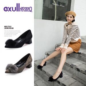 Exull依思Q秋新款毛球绒面粗跟鞋甜美中跟套脚尖头单鞋女