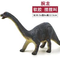 发声恐龙模型仿真软胶捏捏叫霸王龙戏水宝男孩玩具
