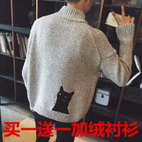 新款秋冬套头毛衣男装韩版宽松纯色百搭男生情侣青少年热卖潮