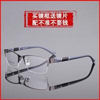 半框眼镜 男配成品超轻镜平光镜架防蓝光变色眼睛