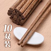 鸡翅木筷子家用筷箸天然木质餐具实木中式快子无漆无蜡10双家庭装